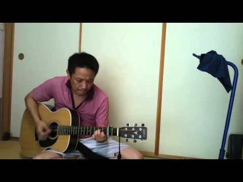 希望の轍(稲村オーケストラ(サザンオールスターズ))ギター弾き語り