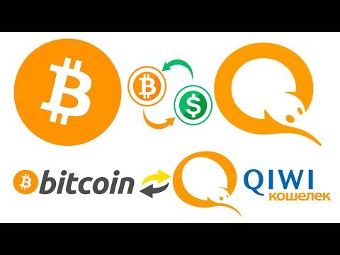 Обмен QIWI на Биткоин/ BTC на КИВИ/ ТОП 3 сайта для обмена валют/ Bestchange/ Bitcoin на киви