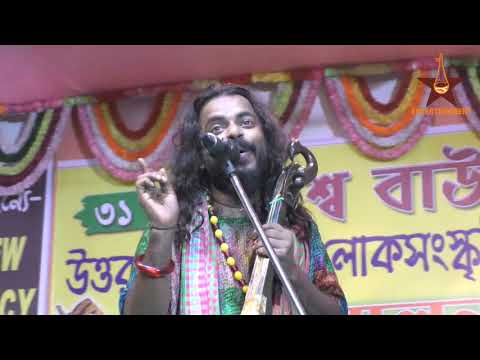 স্বার্থ ছাড়া ভালবাসে সুধু আমার মা || বাসুদেব রাজবংশী || Basudev Rajbangshi || BAUL GAAN