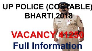 UP POLICE BHARTI 2017 LATEST NEWS ! UP POLICE 41520 CONSTABLE RECRUITMENT