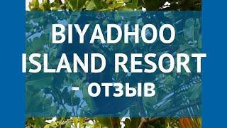 BIYADHOO ISLAND RESORT 3* Мальдивы отзывы – отель БИЯДХУ ИСЛАНД РЕЗОРТ 3* Мальдивы отзывы видео