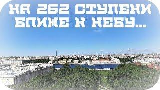 01.06.2019 Над Петербургом \ Опять к врачу