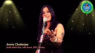 Ale Muhinja Maruada by Annie Chatterjee - Classic Sindhi Song Remix