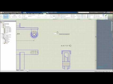 Настройка чертежа и создание обозначений в Inventor