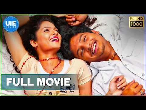 Thumbnail: Siva Manasula Sakthi Tamil Full Movie