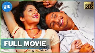Siva Manasula Sakthi Tamil Full Movie