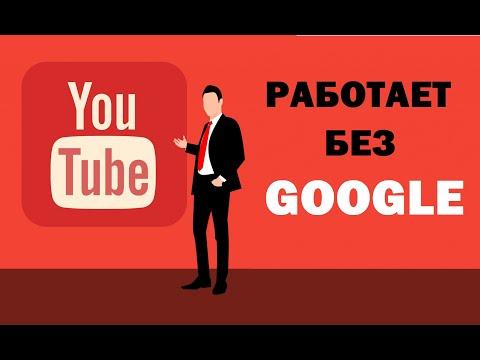 Вопрос: Как пользоваться сервисом YouTube?