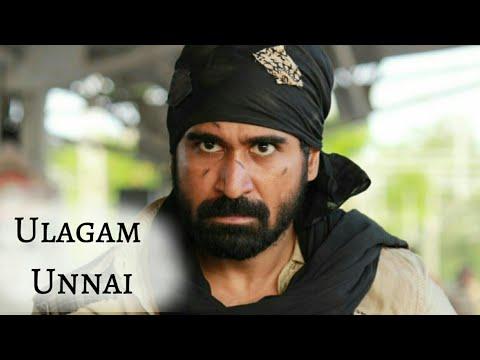 Ulagam unnai song lyrics Tamil WhatsApp...