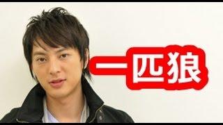 俳優の塚本高史(34)が 7日放送のフジテレビ「ダウンタウンなう」 ...