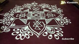 Unique Rangoli Design without Dots | Simple Design Rangoli Kolam | Muggulu Rangoli Design