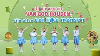 Christelijk kinderlied 'Zij die oprecht van God houden, zijn allen eerlijke mensen'