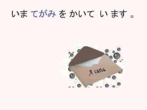 Frases Em Japones Youtube