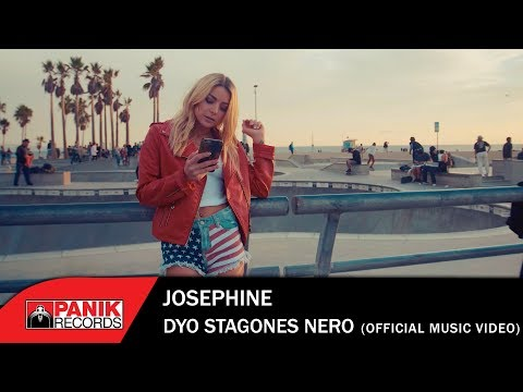 Josephine - Δυο Σταγόνες Νερό | Dyo Stagones Nero - Official Music Video