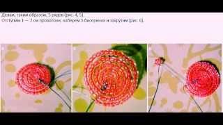 Бисероплетение Плетение фиалки из бисера мастер класс видео урок для начинающих