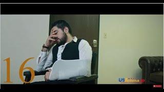 Tshnamu Ankoxnum - Episode 16