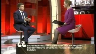 Зубко розповів, як українців заохочуватимуть економити газ //інтерв'ю - 28.04.2016