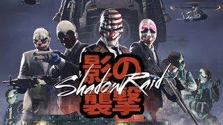 [Payday 2] Death Wish - Shadow Raid (Solo Stealth)