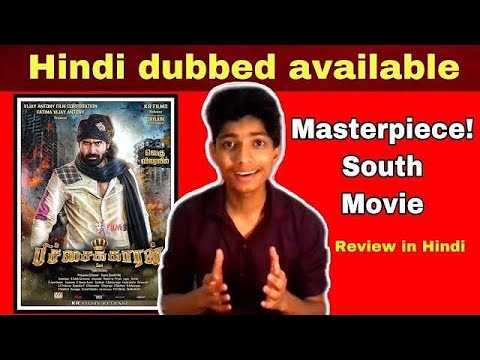 Download Roadside Rowdy full movie Hindi dubbed |  Review | new south movie 2020 | GTM