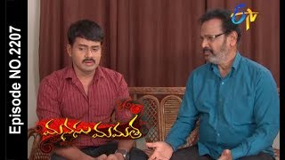 Manasu Mamata | 16th February 2018 |Full Episode No 2207| ETV Telugu