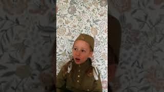 9 Мая, стихотворение А. Усачев Что такое день победы