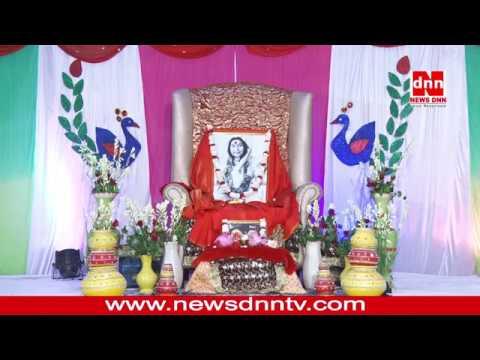 Itni Shakti Hame Tu Dena Mata - Shri Krishna Puja Kurukshetra 2017