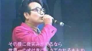 田中勝巳 ずっと/そばに/いるよ