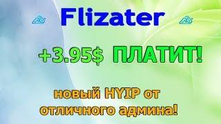 Flizater = ПЛАТИТ! +3,95$