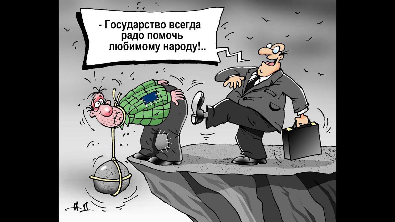 На підвищення пенсій в Україні можуть розраховувати всі категорії, але виплати будуть підвищені лише тим, хто вийшов на пенсію до 2017 року, - Рева - Цензор.НЕТ 5282
