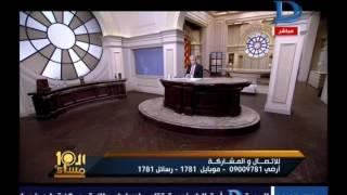 العاشرة مساء|مع وائل الإبراشى حول انخفاض أسعار الأدوية بعد انخفاض سعر الدولار حلقة 21-2-2017