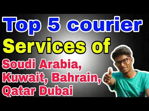 Top 5 courier service for soudi Arabia, Dubai, Qatar, Bahrain,Kuwait, courier service for soudi,hrt
