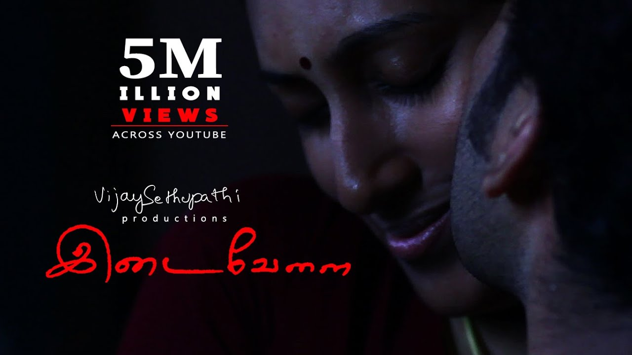Download இடைவேளை Idaivelai - Short Film | Karthik Swaminathan | Vijaysethupathiproductions | Pocketmoneyfilms