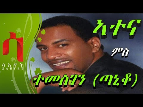 eritrea video | FunnyCat TV