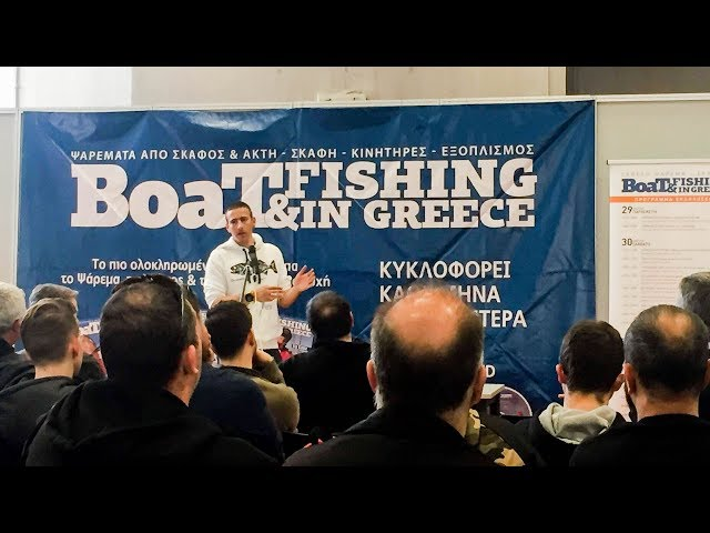 Spearfishing Life @ Boat & Fishing Show | Ομιλία - Ψαροτούφεκο έφ' όλης της ύλης ✅