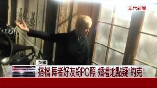"""唯美婚紗照曝!  周杰倫.昆凌""""去年已登記"""""""
