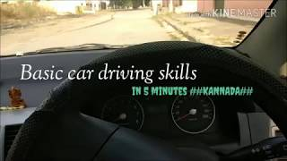 Learn car driving in 15 minutes (KANNADA)