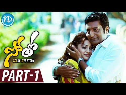 Solo Full Movie Part 1 | Nara Rohit,Nisha Agarwal | Mani Sharma