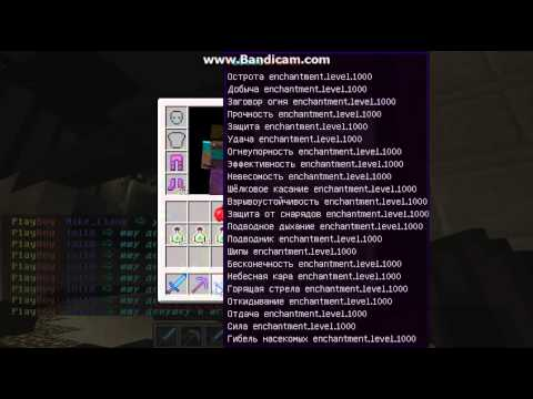 MineLegacy 1.8-1.12 Survival сервер Minecraft
