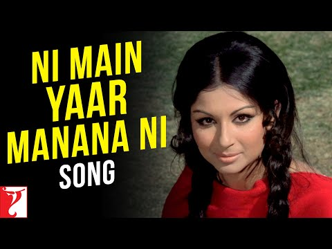 Ni Main Yaar Manana Ni Song | Daag | Rajesh Khanna | Sharmila Tagore | Raakhee | Lata Mangeshkar