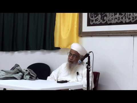 Sermon Bahra e Aam Hazrat Bandagimyan Syed Shareef Tasreef e Haq Rz 06-05-2017