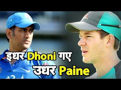 Australia drop Paine, name Finch as ODI captain | Sports Tak