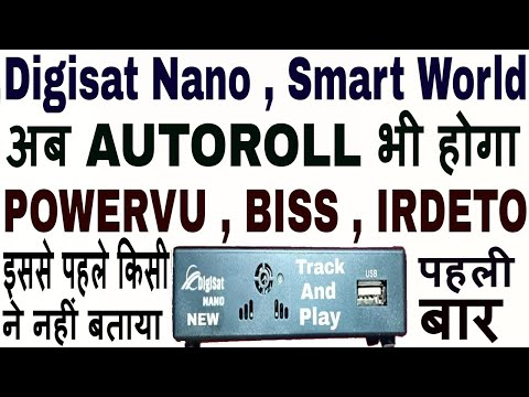 How to enter biss key on digisat nano,powervu,biss on