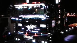 全日本アートトラック連盟全国哥麿会