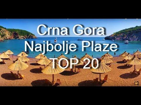 MONTENEGRO CRNA GORA - 20 Najljepsih mjesta i plaza koje morate posjetiti - Montenegro HD