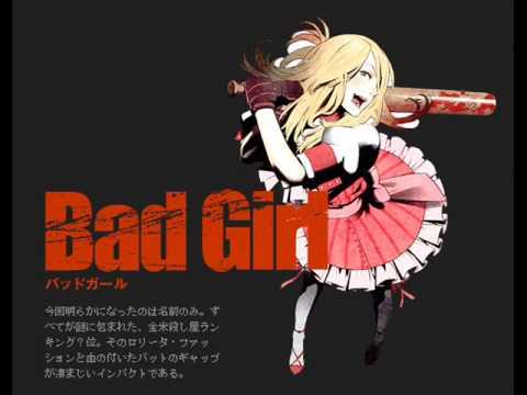 Masafumi Takada - Rank 2 Announcement & Pleather For Breakfast (Bad Girl Theme)