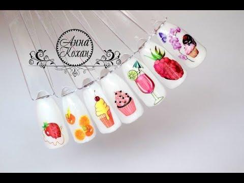 Слайдеры фрукты для ногтей фото