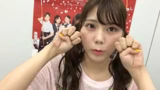 乃木坂46 1期生 川後陽菜のSHOWROOMです。 2017年7月20日.