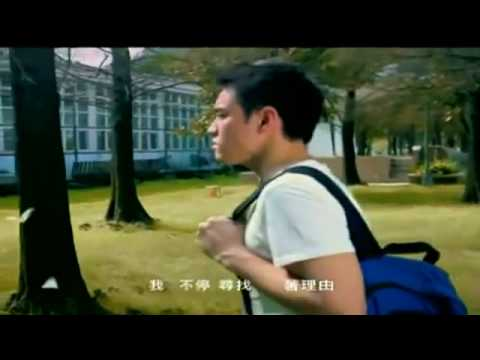 By2 - Ai Shang Ni 愛上你 sub en español