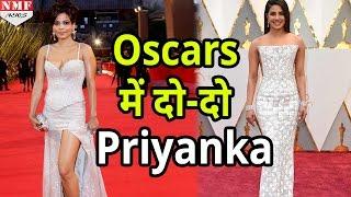 Oscars Awards में अकेले नहीं थी Priyanka Chopra, एक और Priyanka ने बिखेरा जलवा