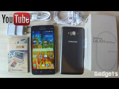 Samsung Galaxy Grand Prime G530H Обзор смартфона+Тест Игр