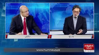 Watch Khawar Maneka Telling what really happened in Pakpatan | Hum News